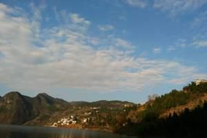 三峡游在什么地方上船 重庆朝天门码头上船 三峡单程四日阳光游