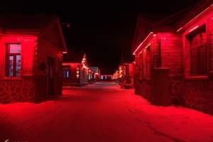 哈尔滨冬季有什么好玩的_哈尔滨冬季旅游线路_雪乡亚布力三日游