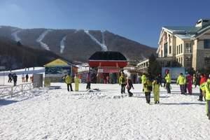郑州周边滑雪哪里不错 伏牛山滑雪+休闲娱乐二日游