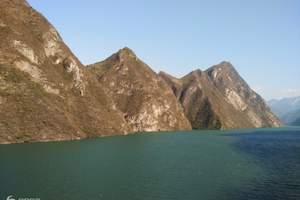 游三峡多少钱  重庆坐船游三峡 豪华游轮长江传说号单程四日游