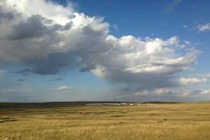草原旅游线|呼和浩特、希拉穆仁草原、响沙湾亲子高端双飞五天游