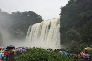 贵州旅游哪里好——贵阳到黄果树天星桥陡坡塘一日游
