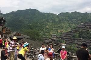 郑州到贵州黄果树·小七孔·西江千户苗寨·巫山峡谷全陪双卧八日