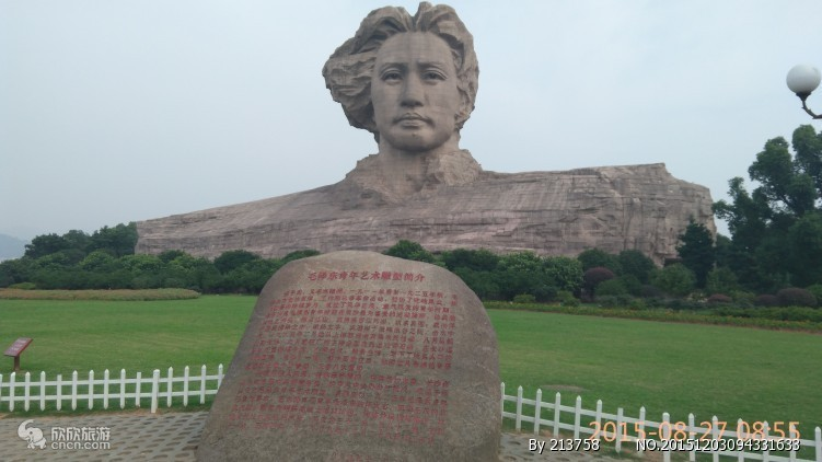 长沙,韶山,衡山,桂林六日游