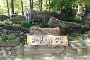 长春到【韩国】首尔+济州岛6日游 长春起止 独家路线 常规版