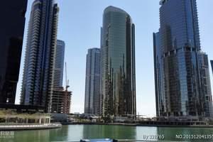 迪拜旅游:迪拜-阿布扎比-沙迦-亚特兰蒂斯酒店住2晚6日游