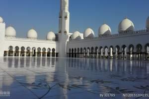 沈阳到迪拜6日游【奢享沙漠盛宴 人工棕榈岛 阿布扎比】