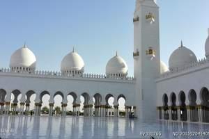 乌鲁木齐出发--醉美红海-阿联酋+埃及游轮十三日游
