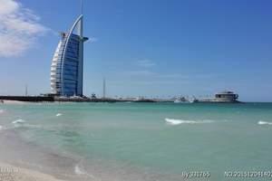 兰州到迪拜旅游线路-兰州到迪拜、阿布扎比、沙迦双飞7日游