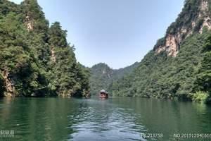 湘潭出发去张家界大峡谷玻璃桥宝峰湖老道湾汽车三日游(0自费)