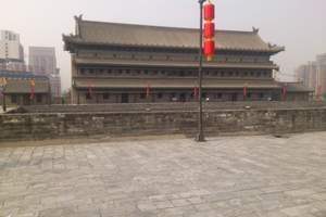 天津到西安兵马俑、华清池、延安、壶口瀑布、黄帝陵双卧七日游
