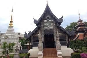 长沙到清迈旅游价格 泰国清迈旅游团多少钱 清迈双飞六日游