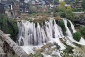 凤凰古城+张家界森林公园4日游