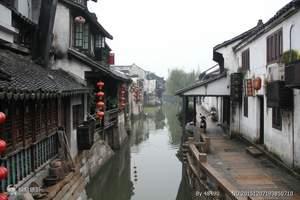安阳到苏州、杭州、上海、南通双飞5日游(江南味道)