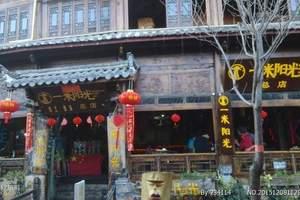 云南纯玩旅游团|大理丽江《丽水金沙》西双版纳八日游
