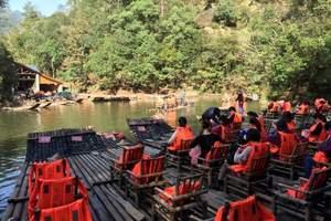 天津到九龙潭旅游团、塞外小九寨九龙潭、第一红河漂流汽车二日游