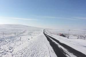 呼伦贝尔冬季自驾车五日游 冰雪体验线路