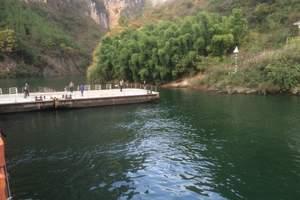 【精华三峡】 长江三峡、白帝城精华游船双卧五日游