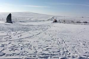 冬季呼伦贝尔大草原雪景、大兴安岭林区、越野车穿越六日游