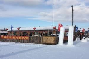 呼伦贝尔冬季旅游+满洲里+国门+呼伦湖2日游