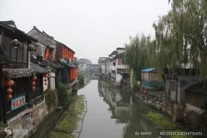 济南到华五高铁五日游 山东组团 有全陪 含自费 景点全