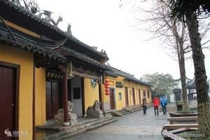 北京出发到杭州 深度杭州.千岛湖旅居30日(水墨旅居A3)