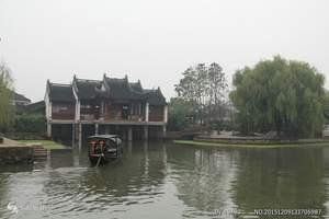 杭州雷峰塔纯玩+西塘水乡二日游住五星---夏季特价路线优惠中