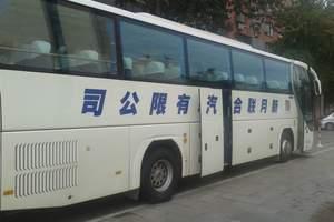 北京节假日出租大巴车、北京日租大客车、北京租车咨询
