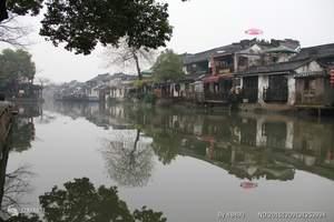 烟台国旅去西塘旅游线路 烟台到上海、乌镇、西塘双飞六日游