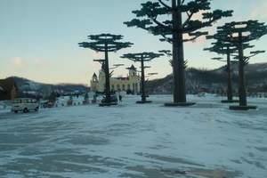 众游优品-哈亚雪6日游 哈尔滨冰雪世界 滑雪旅游特价团