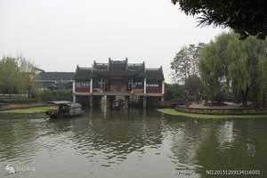 杭州出发 乌镇西塘千岛湖三日游 杭州周边三天旅游攻略 住五星