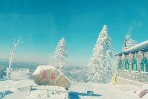 [哈尔滨卧动六日游]0购物,无强制消费,纯玩_东北雪乡旅游