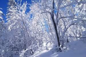 北旅雪乡、佟二堡二日游