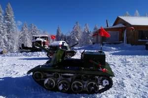雪乡在哪里|哈尔滨雪乡双峰林场亚布力滑雪双飞6日游|二道白河