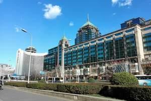 泰安到北京世界园艺博览园 世园会 八达岭长城高铁纯玩3日游