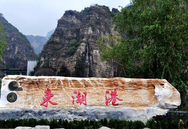 十渡去天津旅游线路_北京拒马河乐园_孤攻略1.3希尔薇山寨大全图片