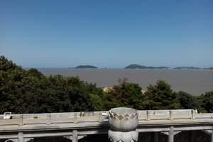 天津到普陀山旅游团|雁荡山|奉化溪口双高五日游