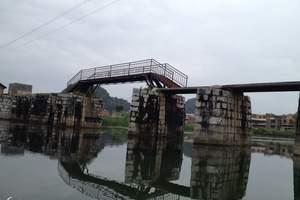 普者黑、天鹅湖、坝美世外桃源、建水米轨小火车双动五天优品团