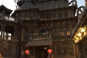 天津出发、意大利风情街、瓷房子、北京八达岭长城汽车二日双城游
