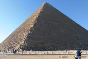 重庆到埃及包机-埃及包机乐享全景8日-直飞埃及