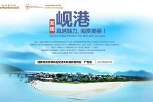 几月份去岘港好玩_岘港推荐旅游时间_郑州直飞越南岘港五日游