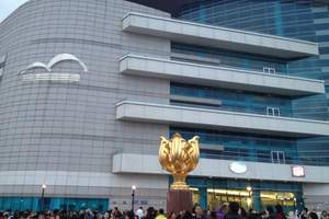惠州到香港美食观光+迪士尼半自助两天游(纯玩)
