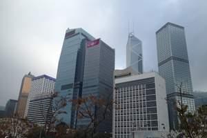 武汉到香港澳门双飞五天纯玩团