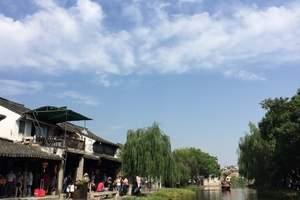 华东三市旅游线路|郑州出发到苏沪杭、乌镇、西塘双卧五日游