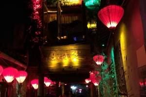 泰安乘坐高铁全景苏沪杭四日游苏杭乌镇西塘+上海迪士尼小镇