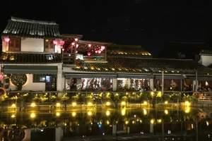 杭州嘉兴西塘假日酒店+西塘古镇双人票+双早~杭州自驾游攻略