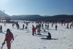 正宗昌平龙脉温泉休闲二日游、龙脉温泉度假村、昌平雪世界滑雪场