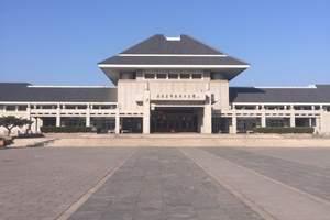 北京周边红色旅游_天津红色之旅_天津周邓纪念馆、石家大院一日