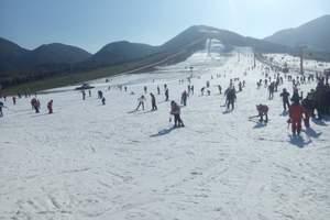 2018京东第一温泉年会二日游+平谷渔阳滑雪冬季激情二日游