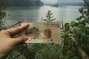 公司团队省外游|阳朔漓江、遇龙河、古东瀑布三天游